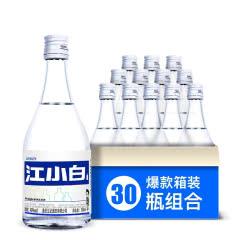 40度江小白高粱酒150ml*30瓶整箱白酒