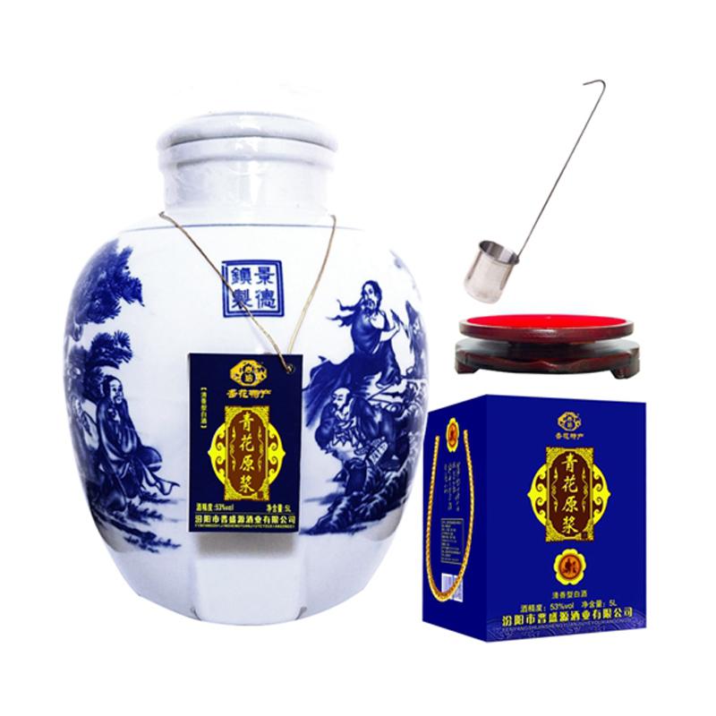 53°汾酒杏花村产地醉八仙青花瓷5000ml清香型礼盒装送礼型白酒