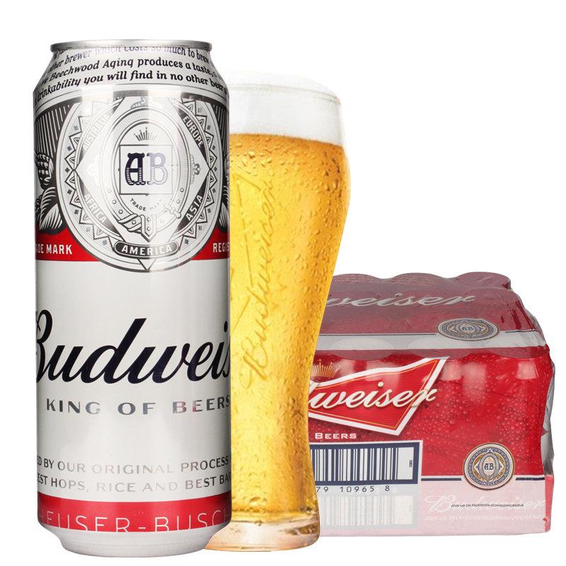 英国原装进口啤酒百威(佰德威)布威尔黄啤酒500ml(24听装)