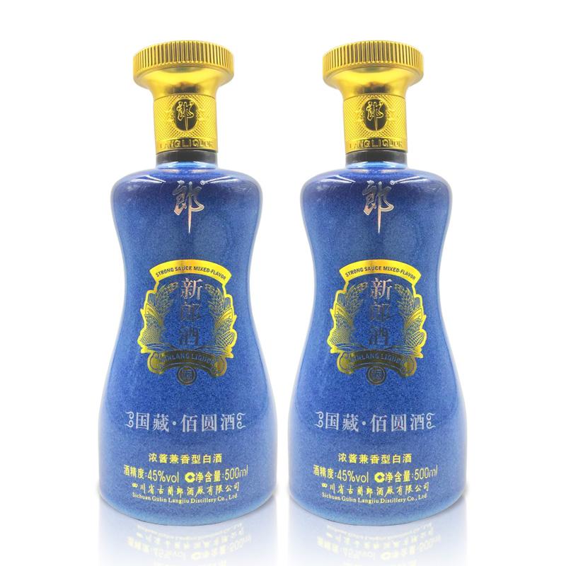 45°新郎酒兼香型国藏佰圆酒500ml双瓶装(2013年)