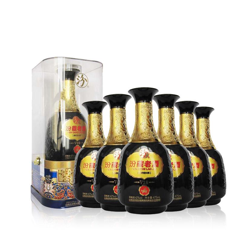 42°杏花村 汾藏老酒V18 475ml(6瓶装)