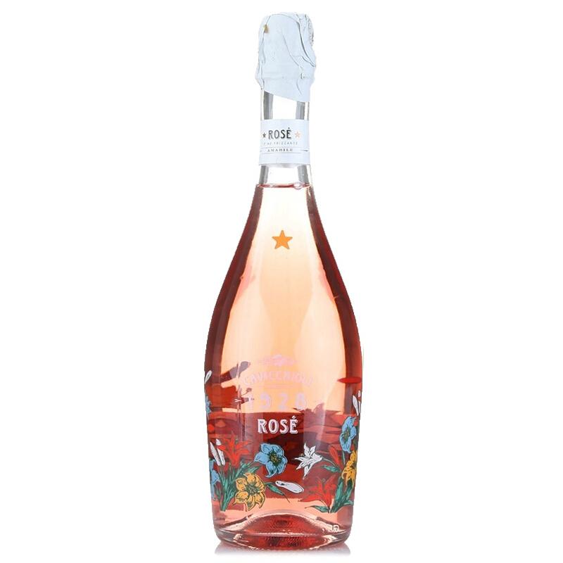 【第2瓶半价】意大利原瓶进口红酒 意大利之花桃红起泡葡萄酒甜型气泡女士酒 750ml单支装