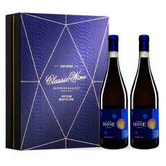 【礼盒】意大利原瓶进口起泡酒 蓝珀低醇低泡DOCG级白葡萄酒气泡酒 750ml*2瓶双支装