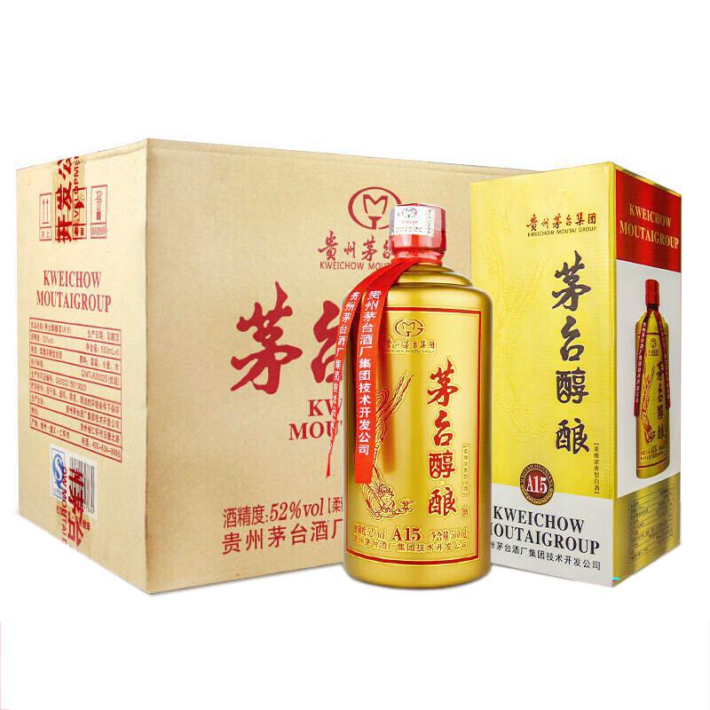 52度茅台醇酿A15浓香型白酒 500ml*整箱6瓶