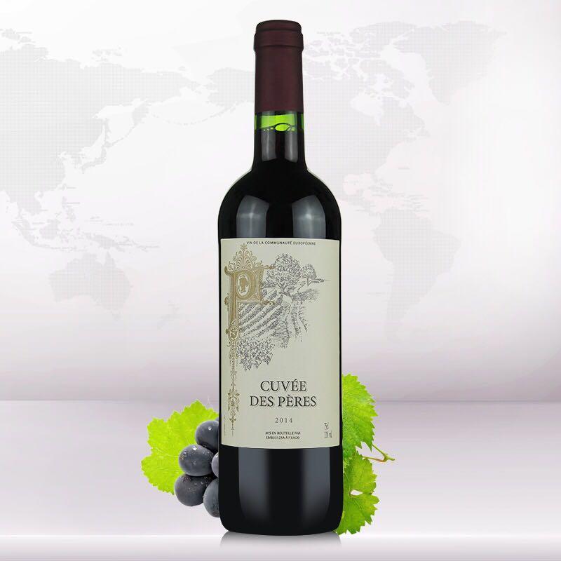 法国原瓶原装进口巴约纳之父干红葡萄酒 750ml *双支装