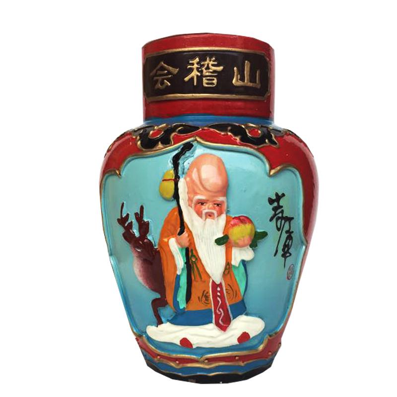 绍兴黄酒会稽山十年陈盒浮雕礼盒一坛2斤老寿星图案14°半干型