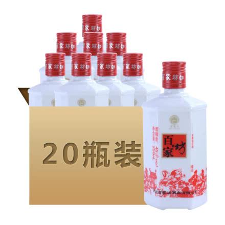 45°百家坊(精品乳玻瓶)250ml(2006-2007年)(20瓶)整箱装
