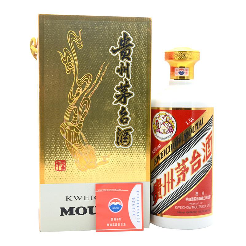53度贵州茅台酒1.5L装