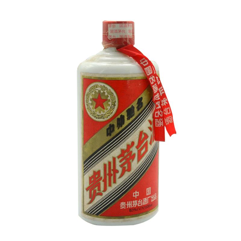 53度茅台酒1999年出厂18年陈酿老酒