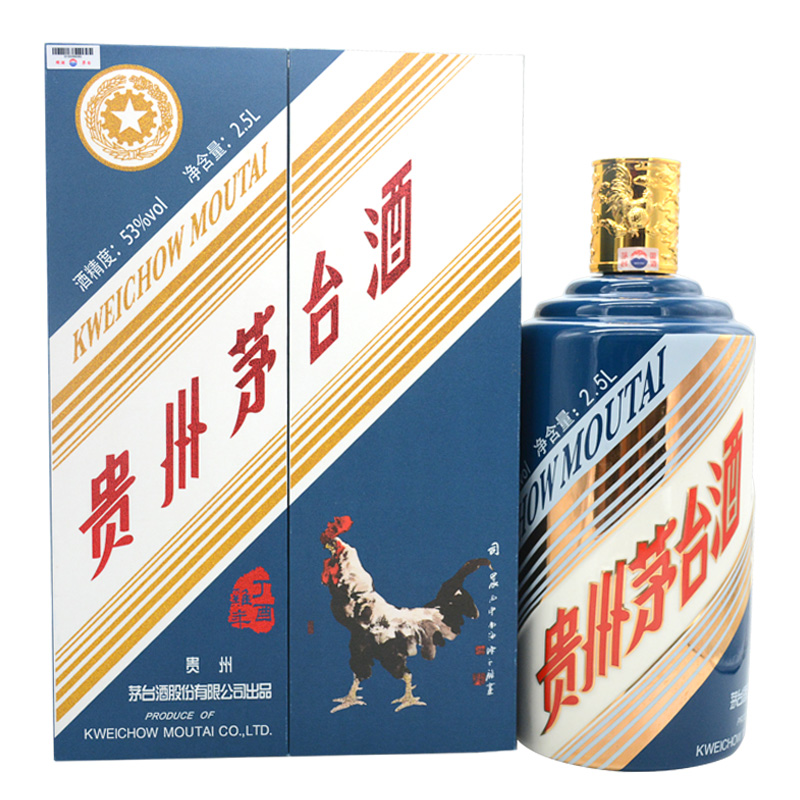 53度贵州茅台酒2.5L鸡年茅台酒纪念酒