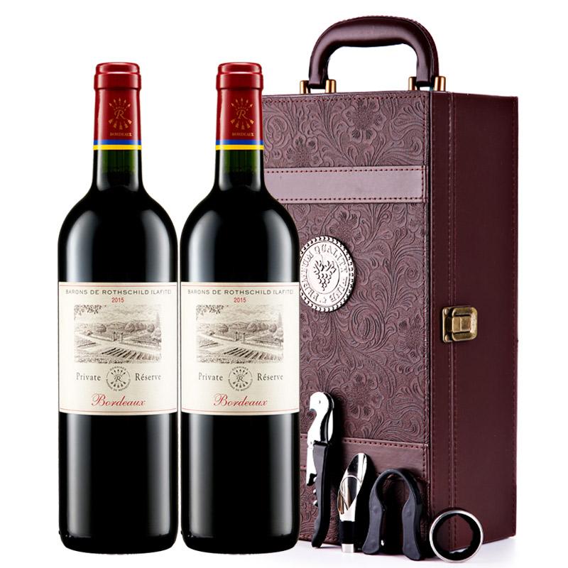 法国进口红酒 拉菲(LAFITE)珍酿波尔多干红葡萄酒750ml*2(ASC)