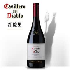 也买酒 智利干露红魔鬼设拉子(西拉子)干红葡萄酒 原瓶进口 750ml