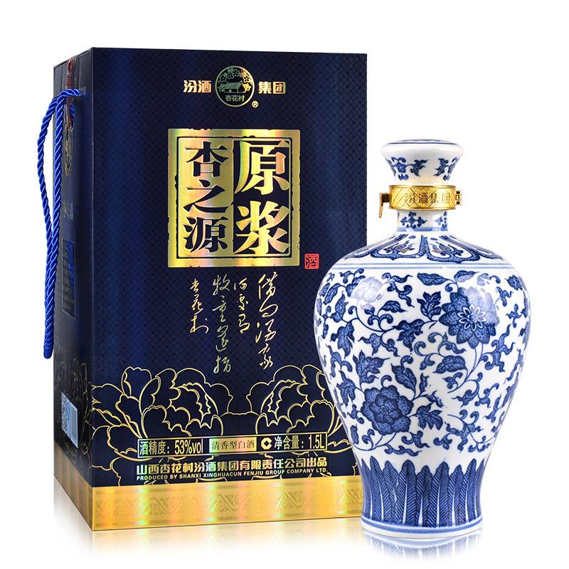 53°杏之源原浆酒1.5L礼盒