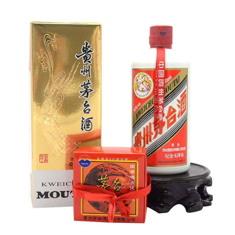 纪念毛泽东诞辰121周年53度贵州茅台酒500ml