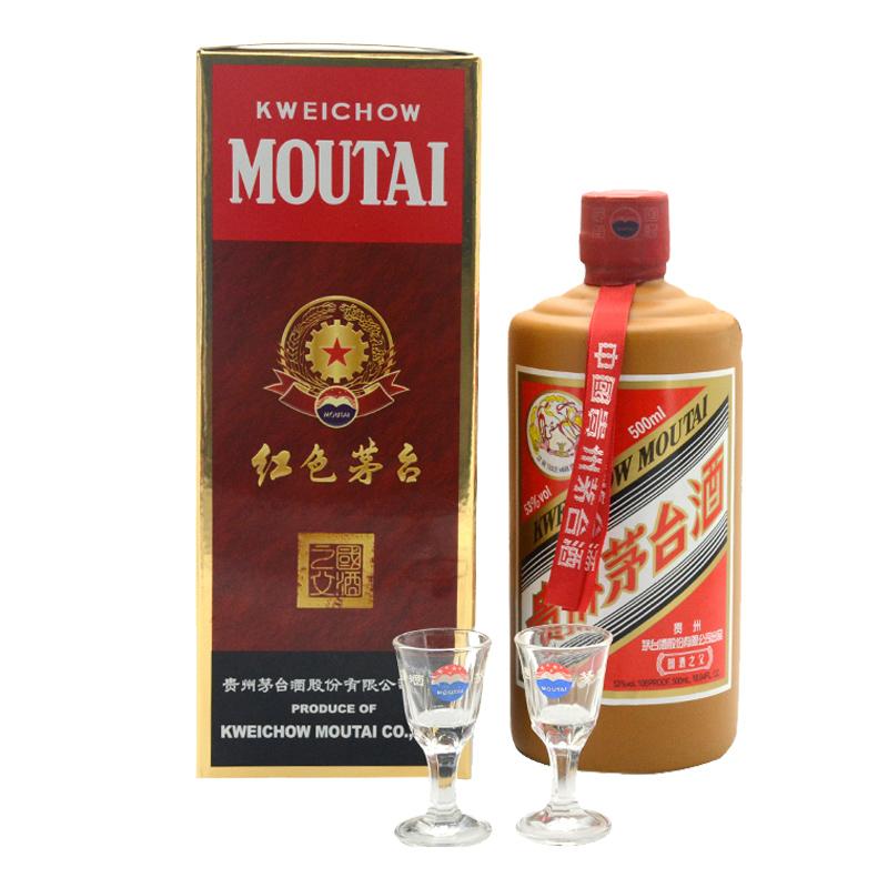 国酒之父 53度贵州茅台酒 500ml