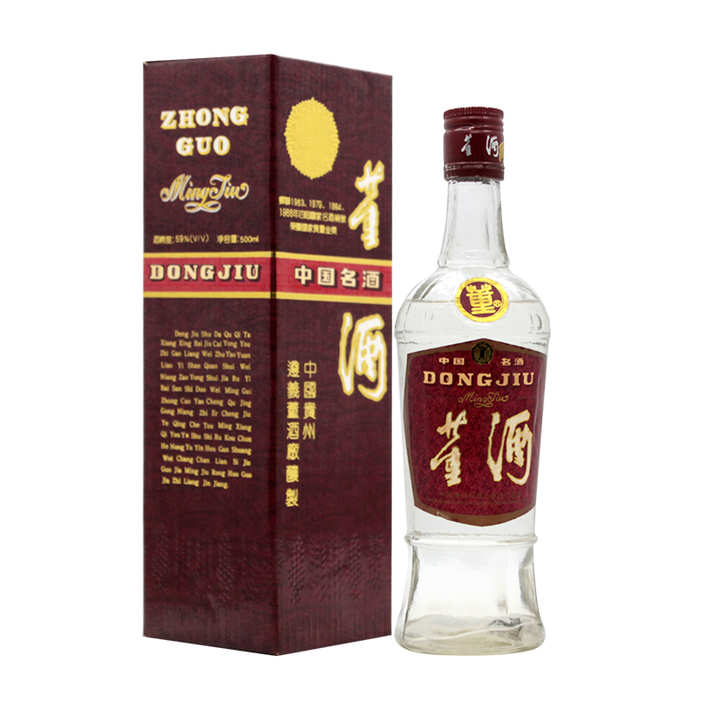 59°董酒500ml(1993-1995年随机发货)