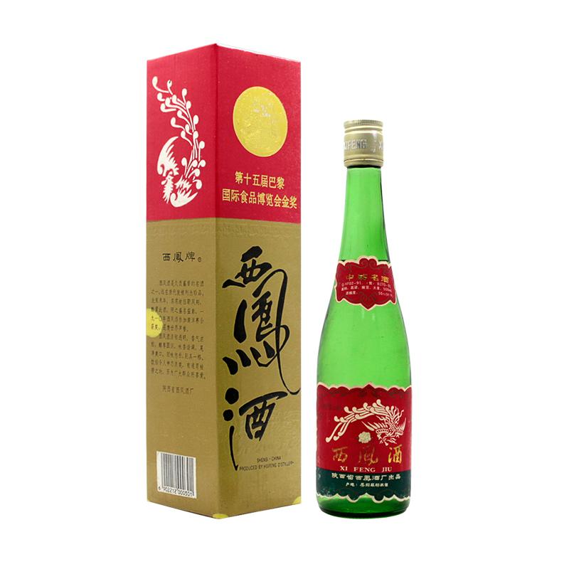 55°西凤酒500ml(1993-1995年随机发)