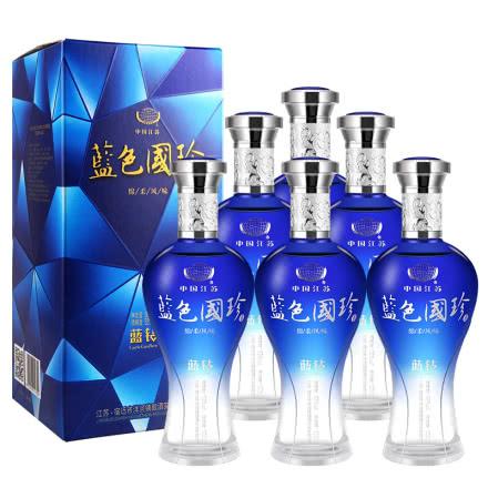 52°洋河镇 蓝色国珍酒蓝钻500ml(6瓶装)