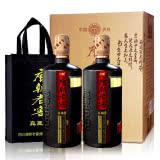 52°唐朝老窖真藏9礼盒装1000ml(2瓶装)