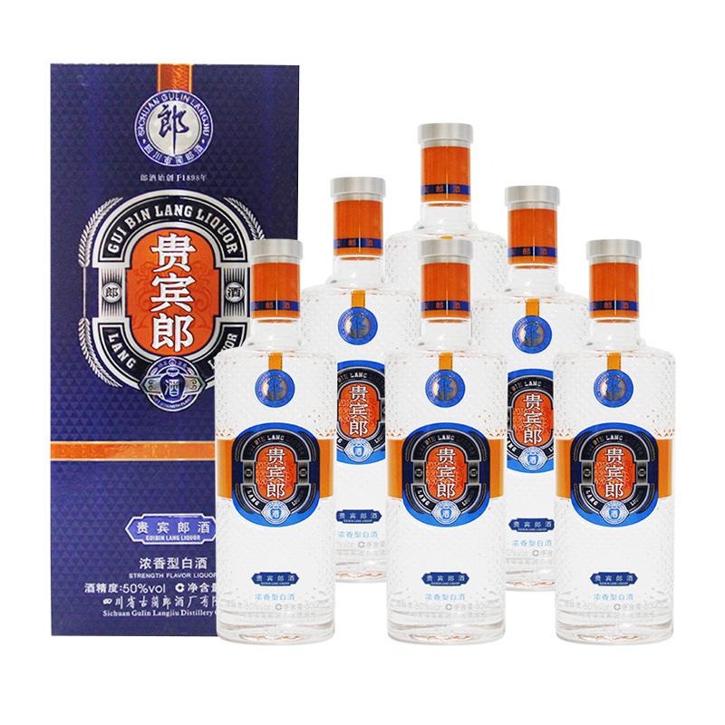 50度 郎酒蓝贵宾郎酒浓香型白酒500ml*6瓶