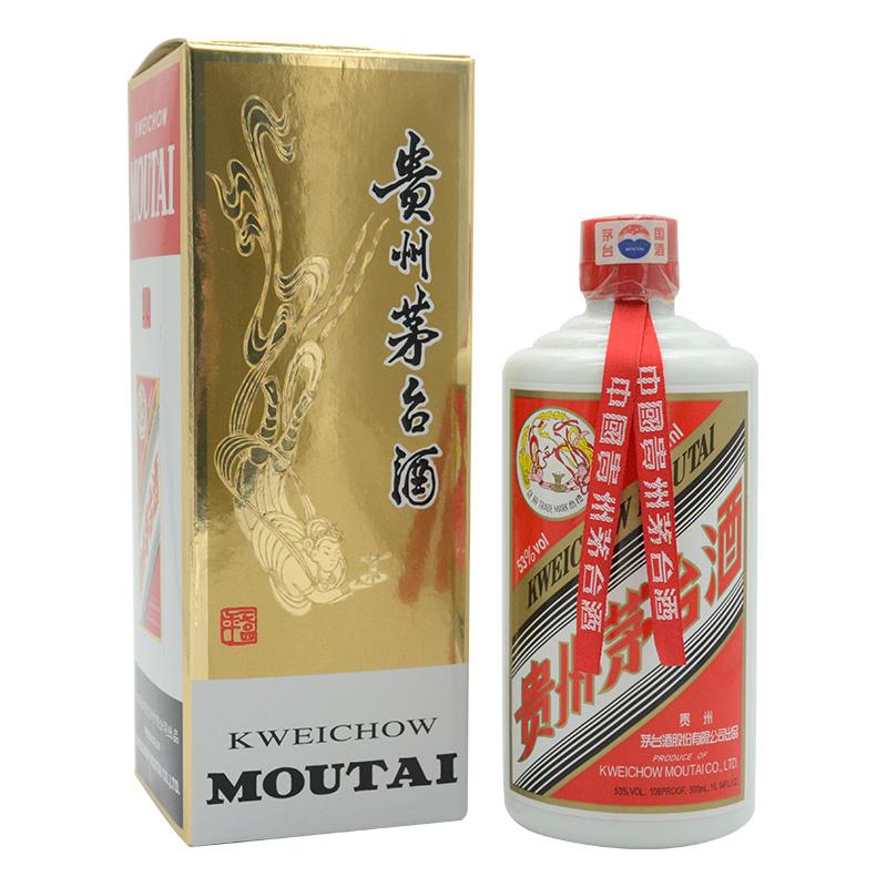 53度飞天茅台2007年出厂500ml陈年老酒