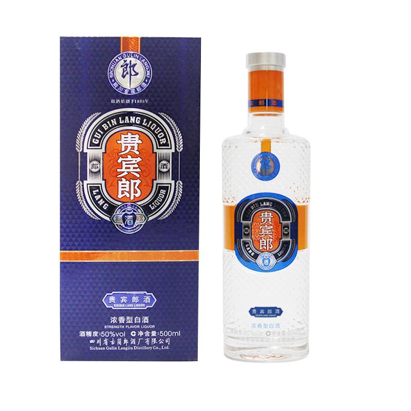 50度 郎酒蓝贵宾郎酒浓香型白酒500ml*单瓶
