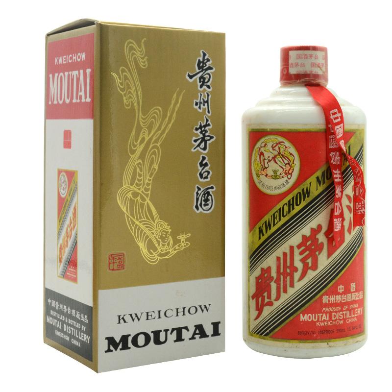 53度茅台酒1998年出厂500ml陈年老酒
