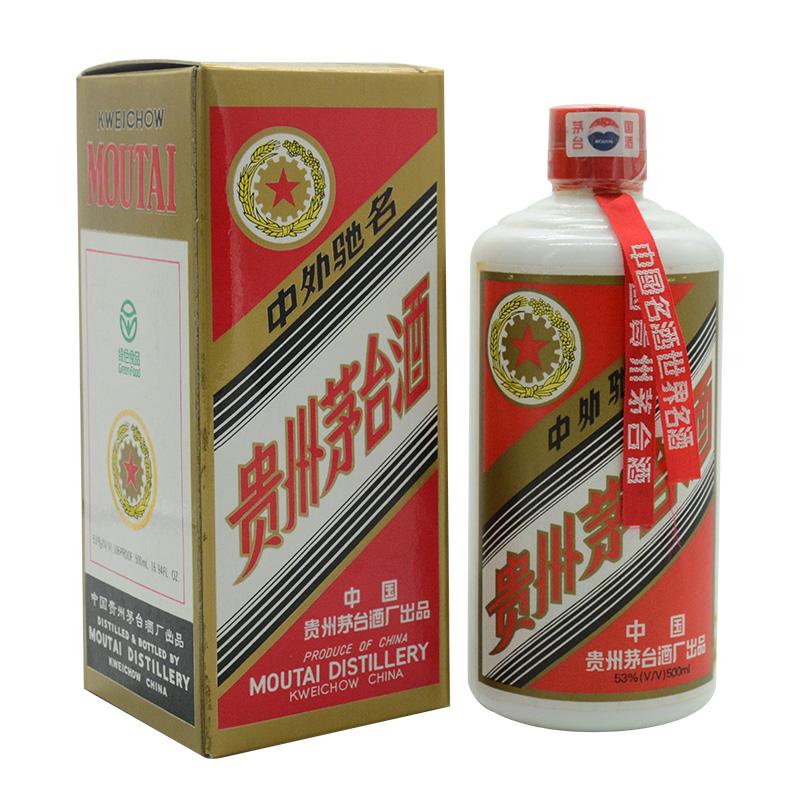 53度茅台酒2000年出厂500ml陈年老酒