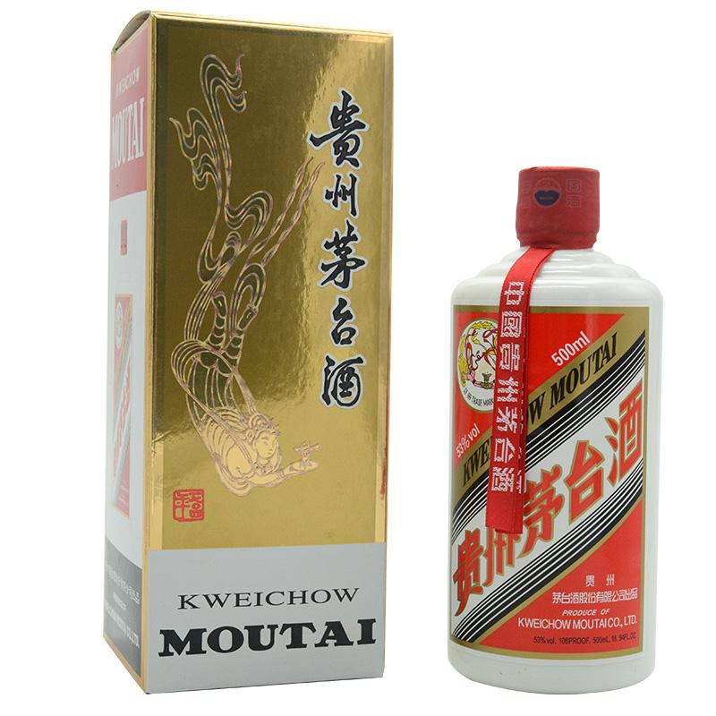 53度茅台酒2012年出厂500ml陈年老酒