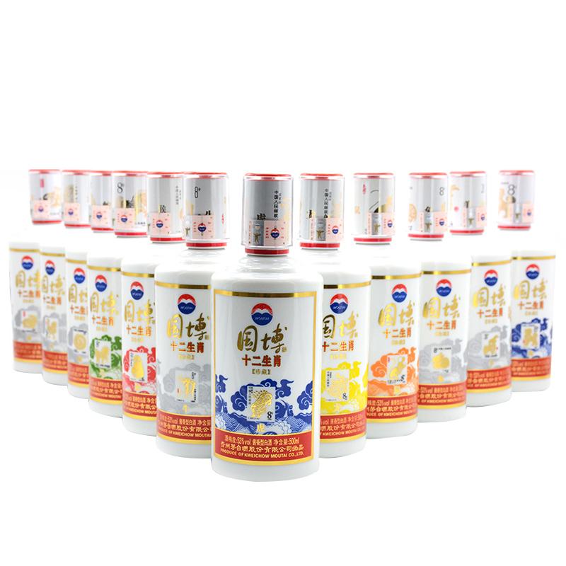 【茅台特卖】53度茅台系列酒国博十二生肖500ml酱香型白酒