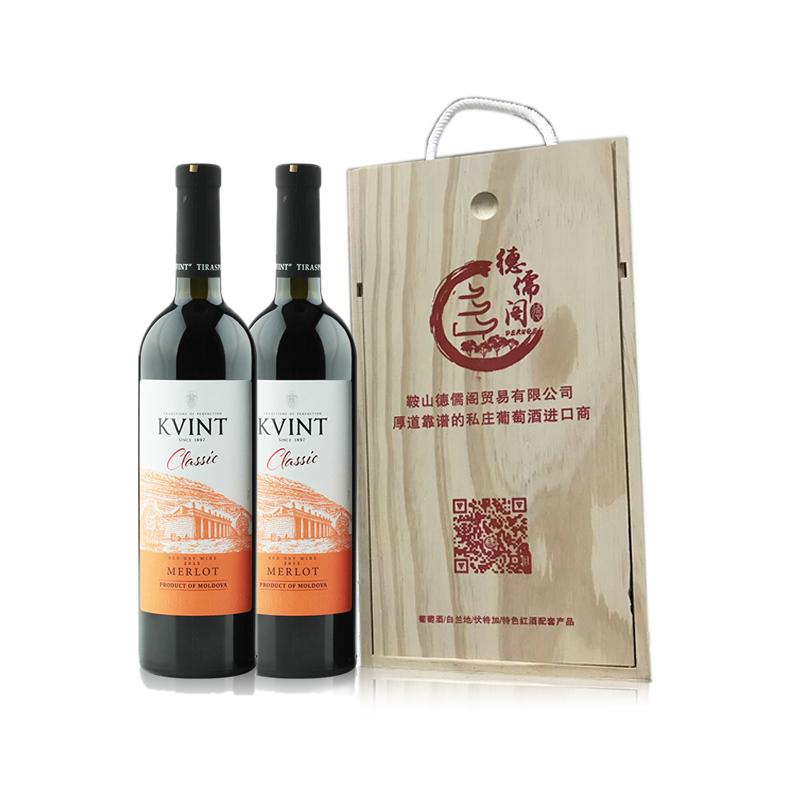 【红酒礼盒】黄金鲟摩尔多瓦古堡系列干红葡萄酒750ml*2