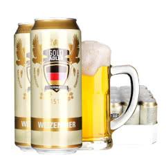 德国进口啤酒歌德小麦白啤酒500ml(24听装)