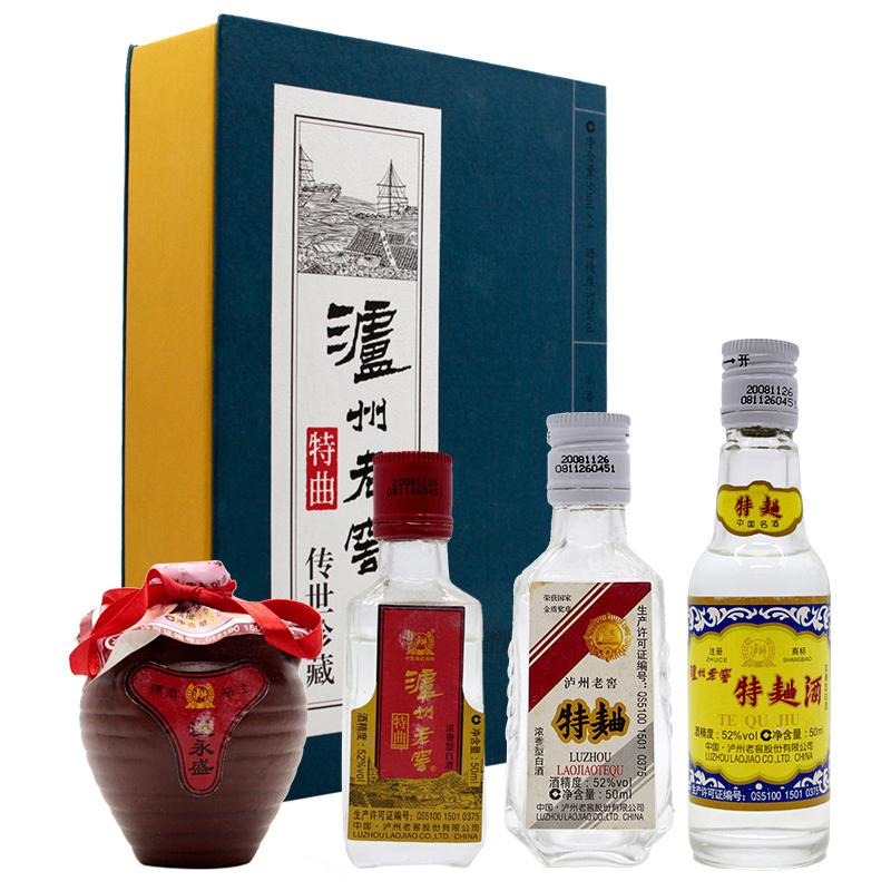 52°泸州老窖特曲传世珍藏酒版50ml×4瓶礼盒套装(2008年)