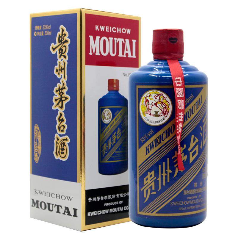 53°茅台酒·和平蓝500ml(2016年)