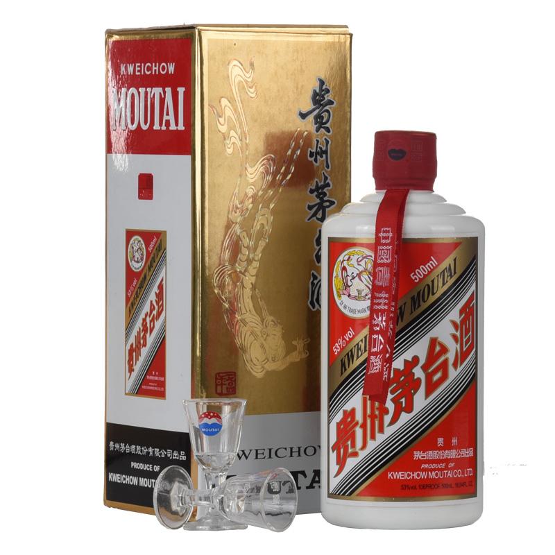 53°贵州茅台酒飞天/五星(2012年)500ml老酒收藏酒