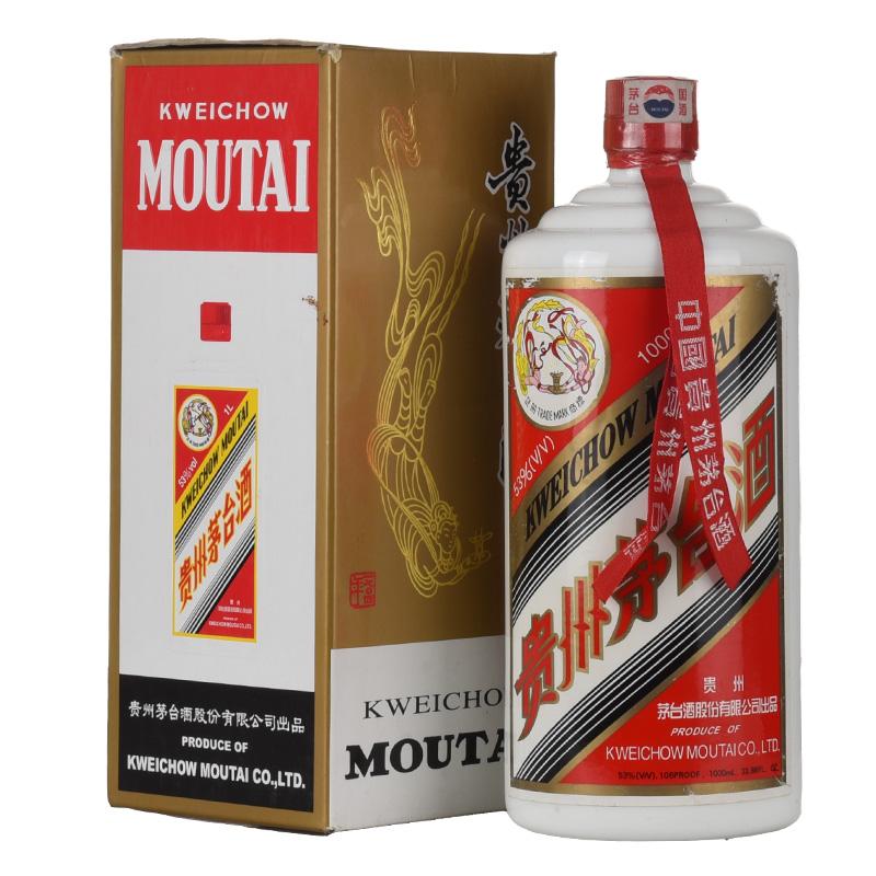 53°贵州茅台酒公斤茅台飞天(2005年) 1000ml老酒收藏酒