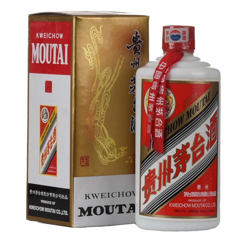 53°贵州茅台酒飞天/五星(2001年)500ml老酒收藏酒