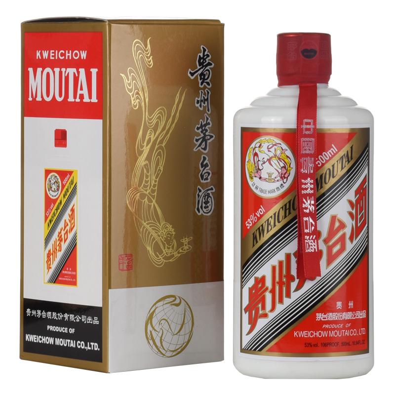 53°贵州茅台酒(和平鸽)500ml (2013年)