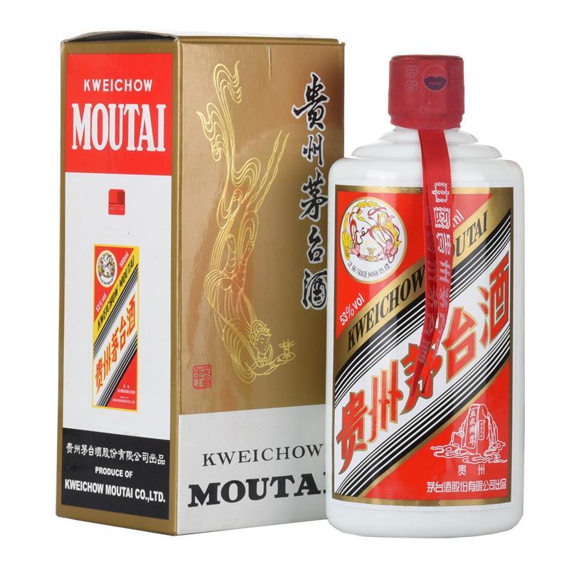 【老酒收藏酒】53°贵州茅台酒(五岳独尊)500ml (2015年)