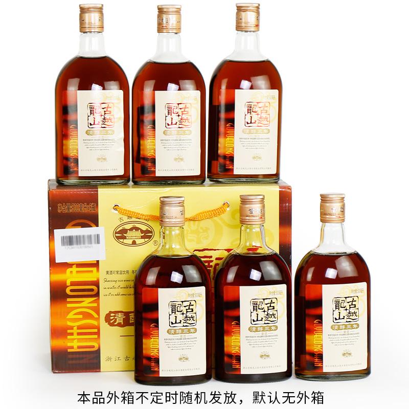 绍兴黄酒古越龙山清醇三年花雕酒 半甜型 整箱礼盒500mlx6