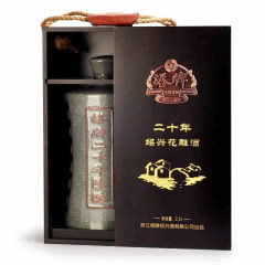 绍兴黄酒 塔牌花雕酒 二十年陈 豪华木质礼盒 2.5L 送礼佳品