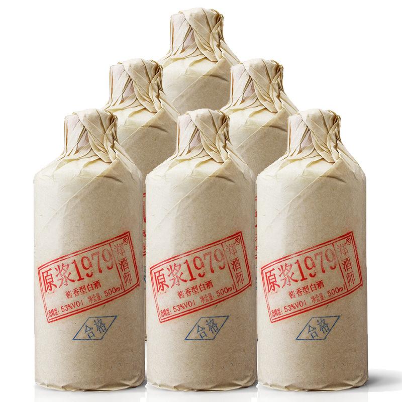 53°茅台镇酱香原浆酒1979 500ml(6瓶套装)