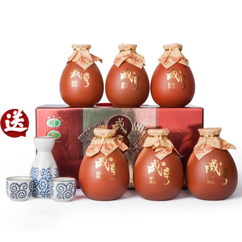 【送酒具】绍兴黄酒咸亨十二年绍兴花雕酒 整箱礼盒480mlx6坛装糯米酒