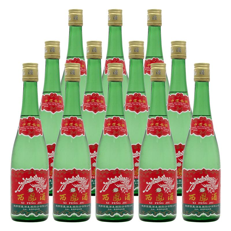 55°西凤酒500ml×12瓶/箱装(2011年)