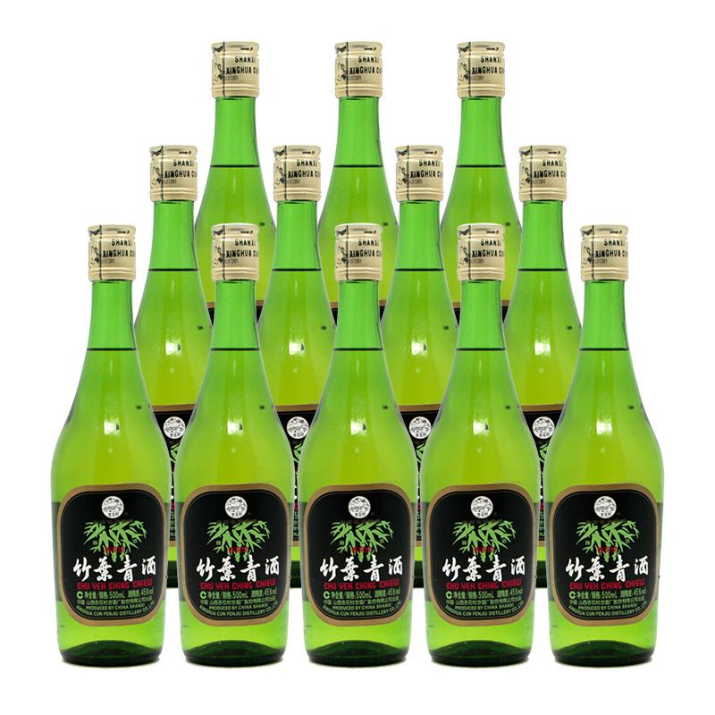 45°竹叶青酒500ml×12瓶(2012年)