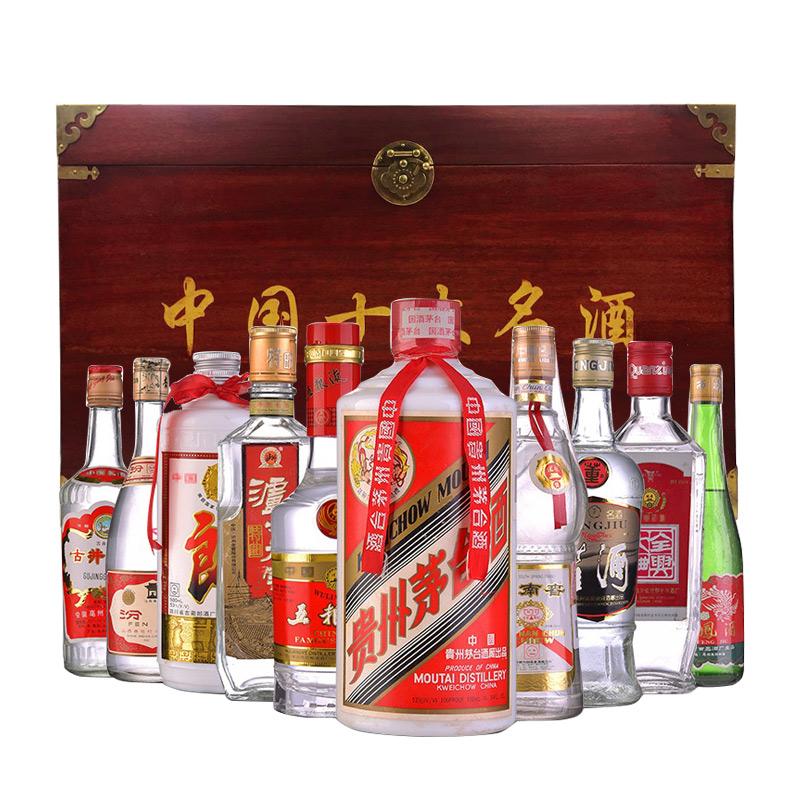 90年代中国十大名酒定制礼盒套装