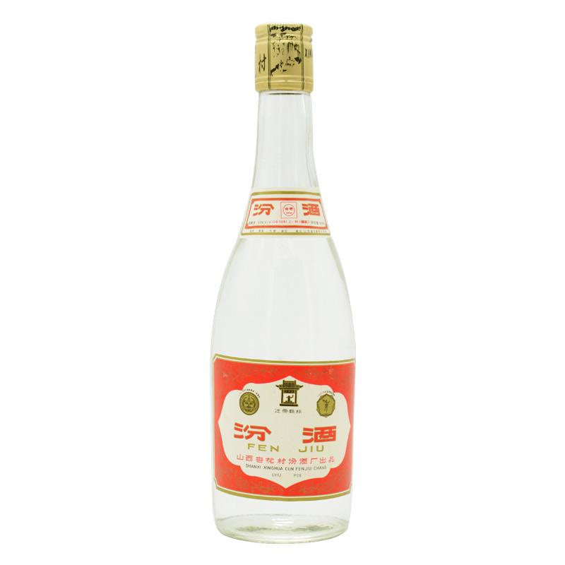九十年代53°杏花村汾酒500ml