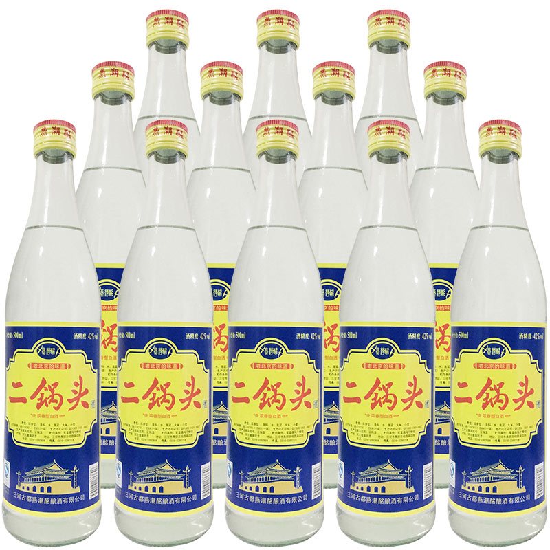 42°燕潮酩二锅头500ml(12瓶套)