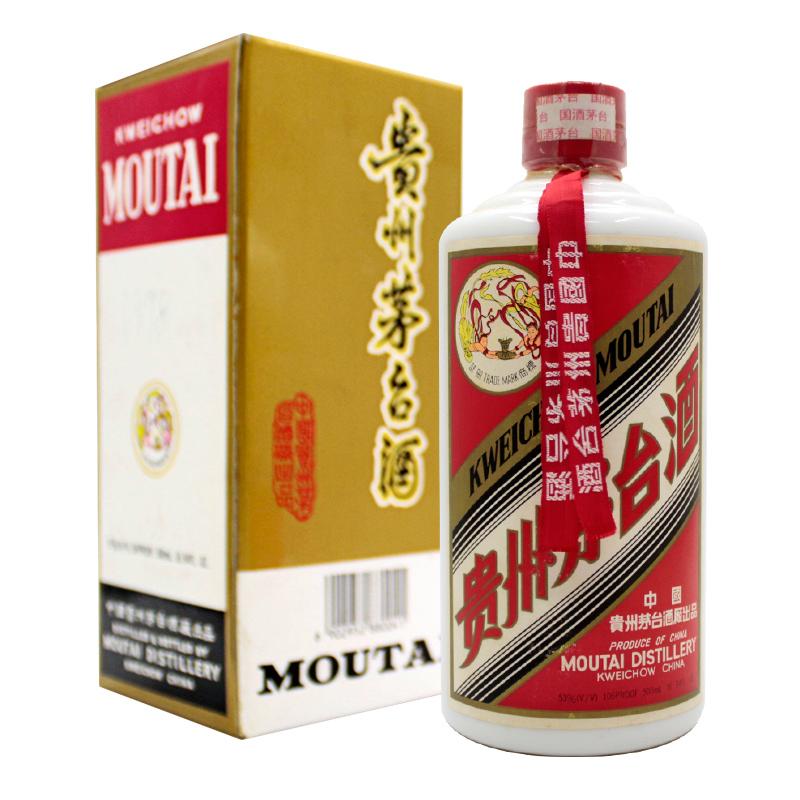 53°贵州茅台酒500ml(1998年)