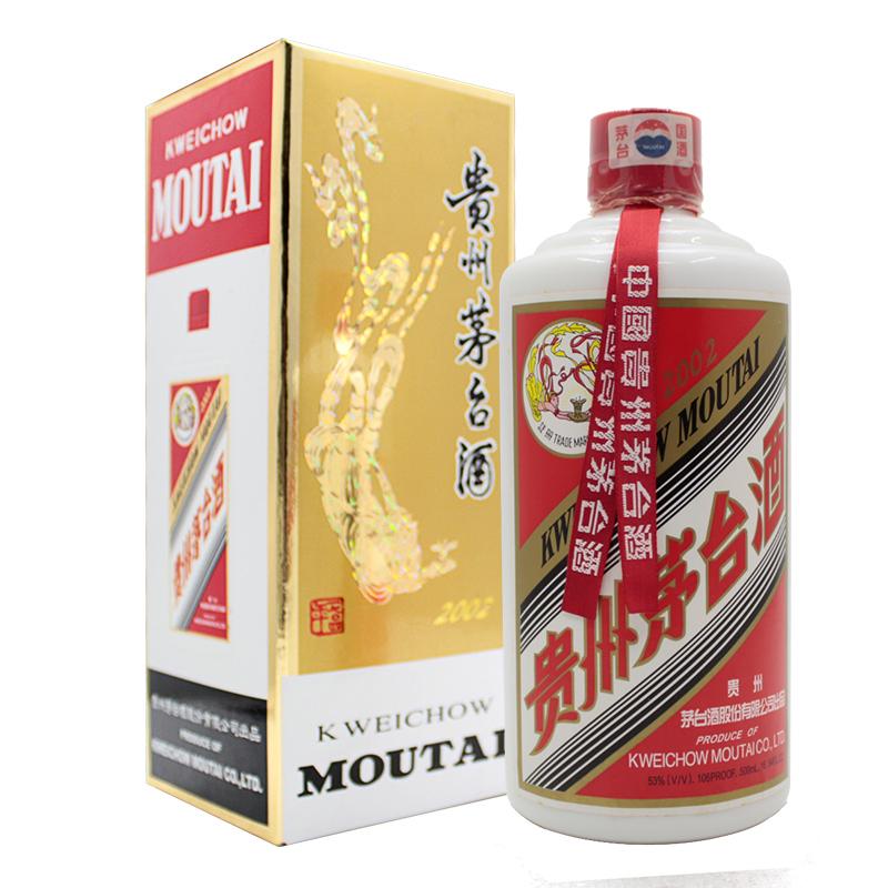53°贵州茅台酒500ml(2002年)